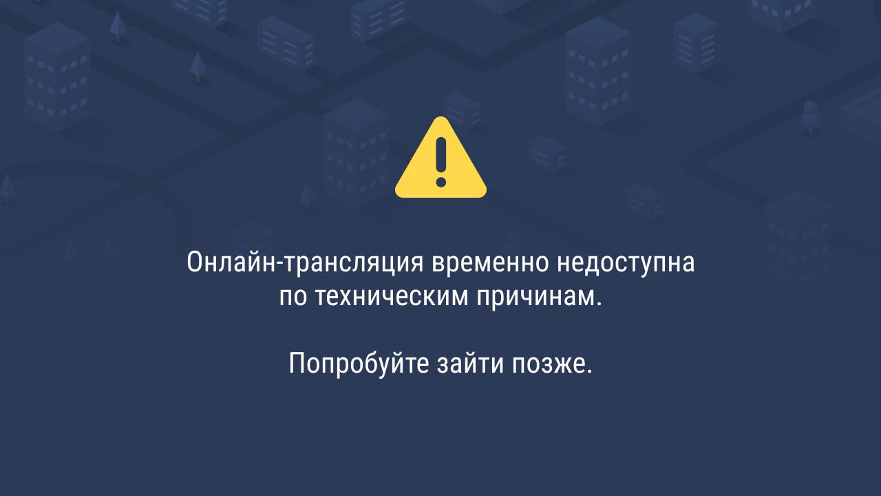 Пешеходный переход у ЖК «Каскад»