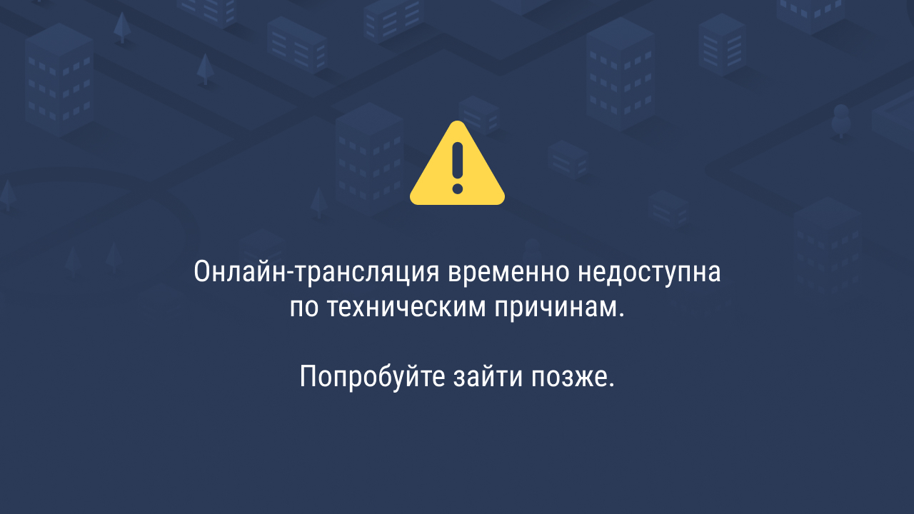 Ригачина ул. - Радищева ул.